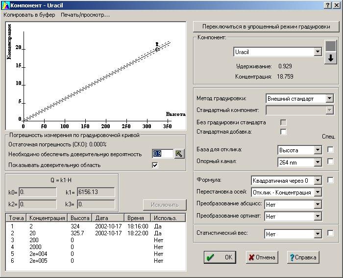 http://www.multixpom.ru/(S(0c5l5v55xrvcpgvbtn3oxy55))/images/scsh/image003.jpg